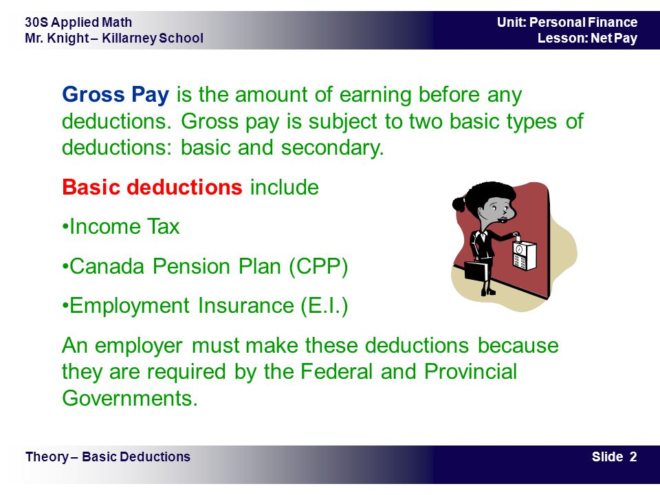 pension income canada how to pay less tax