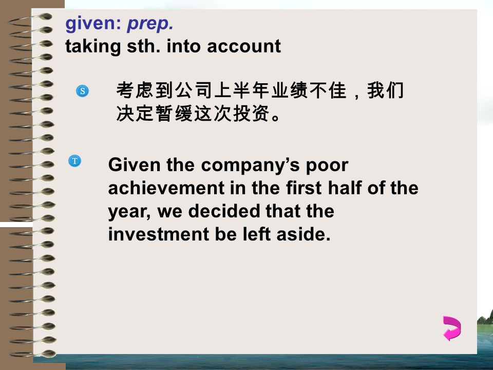 given: prep. taking sth. into account. 考虑到公司上半年业绩不佳,我们决定暂缓这次投资。