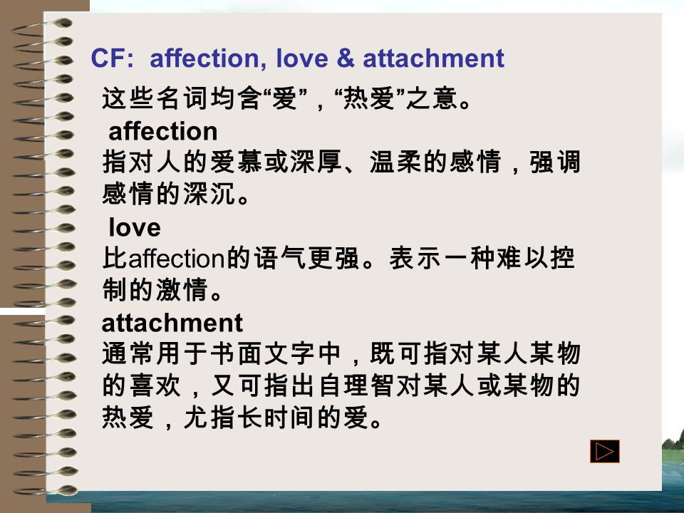 CF: affection, love & attachment
