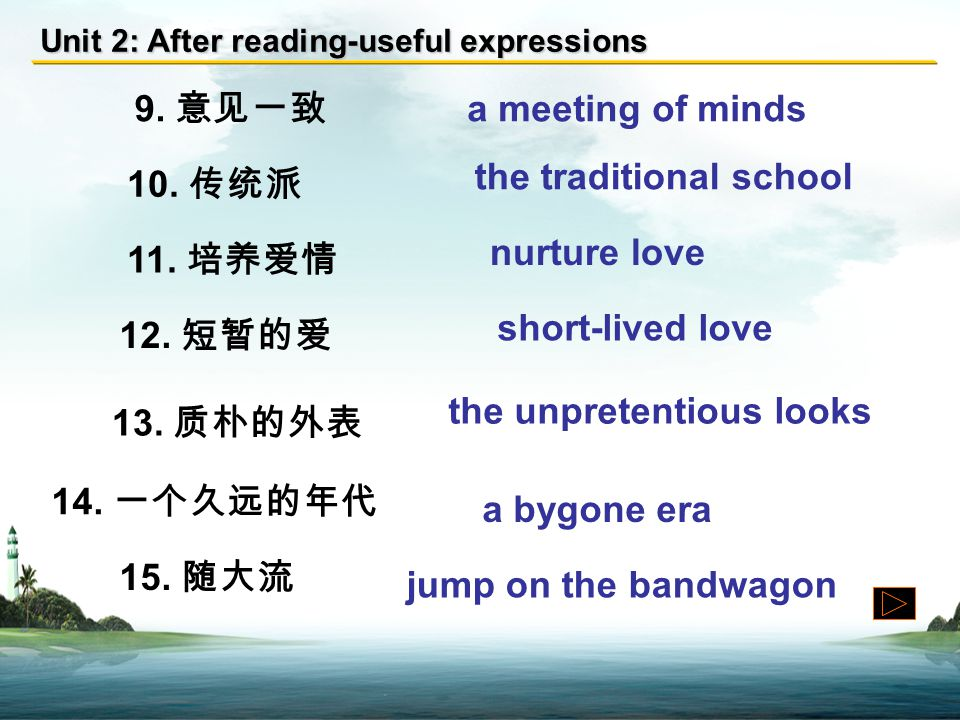 the traditional school 10. 传统派