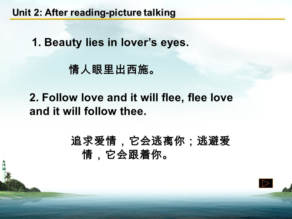 1. Beauty lies in lover's eyes.
