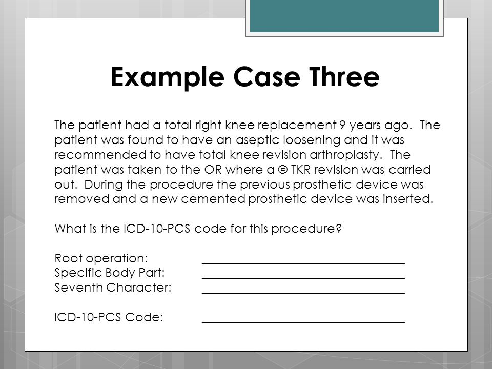 Example Case Three