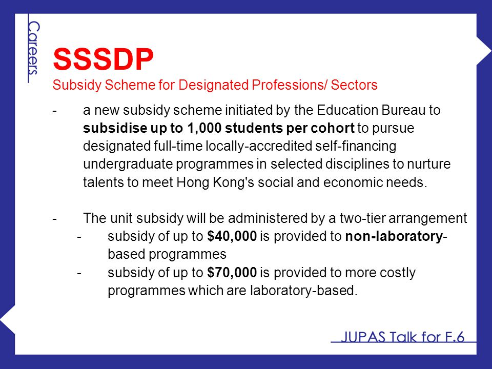 SSSDP Subsidy Scheme for Designated Professions/ Sectors