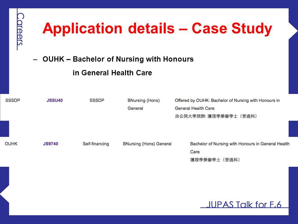 Application details – Case Study