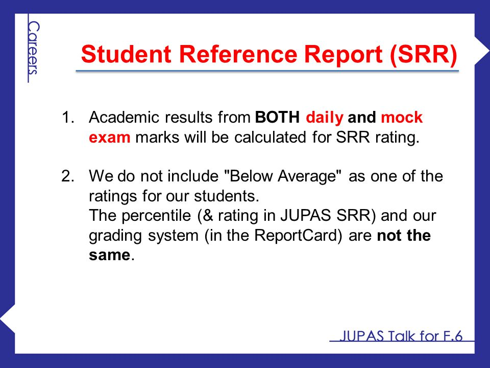 Student Reference Report (SRR)