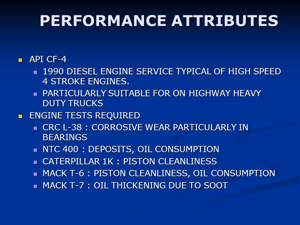 PERFORMANCE ATTRIBUTES