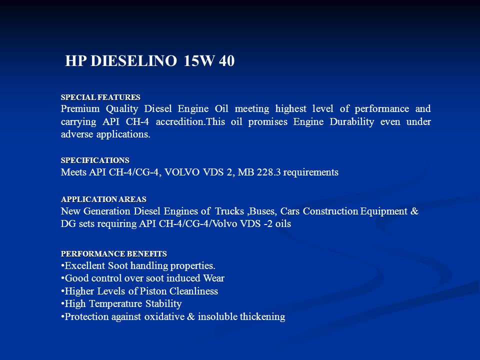 HP DIESELINO 15W 40 SPECIAL FEATURES.