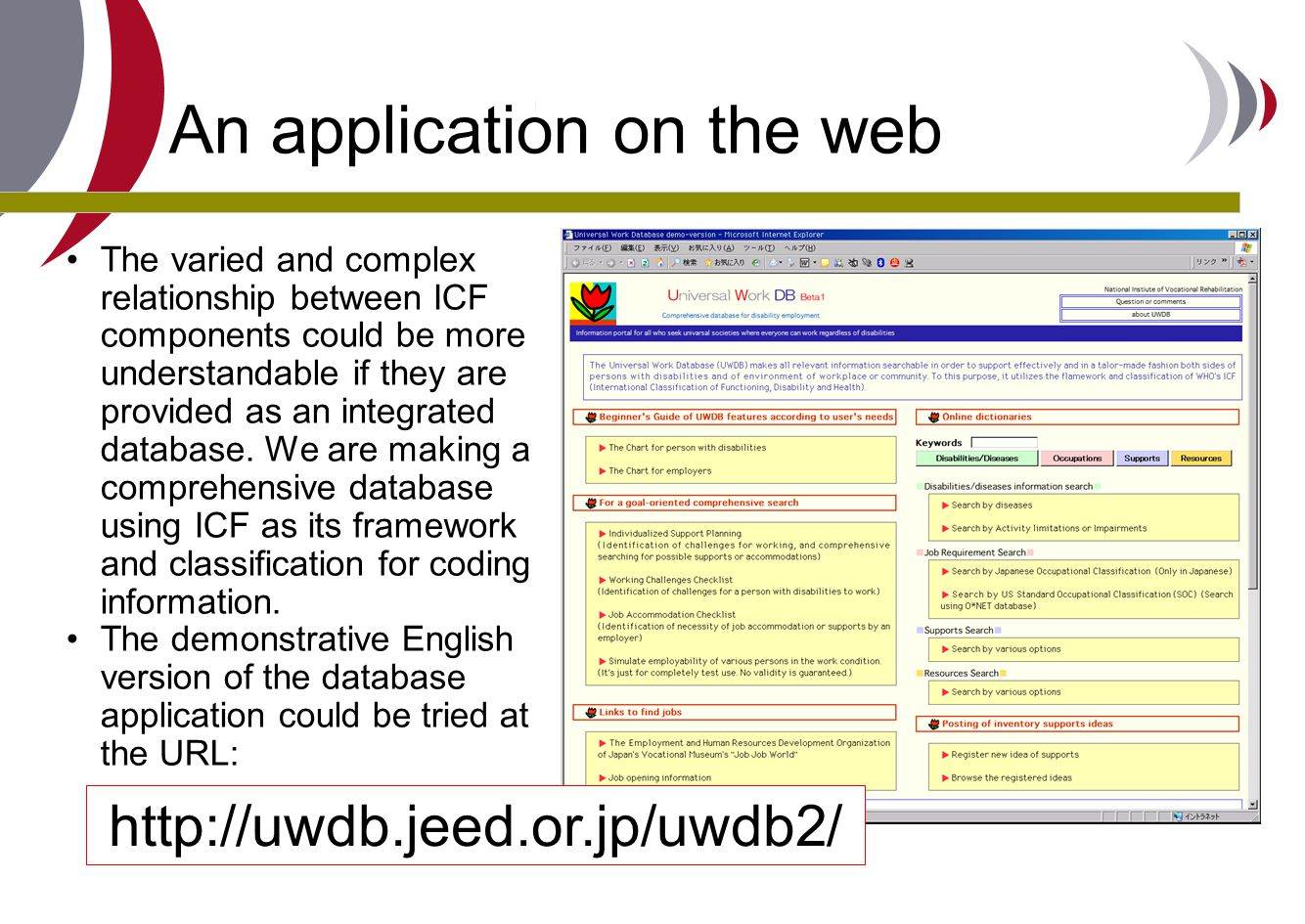 An application on the web
