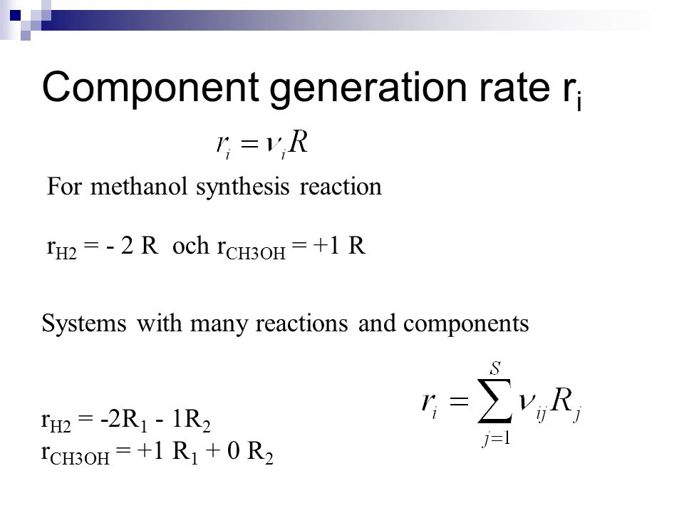 Component generation rate ri