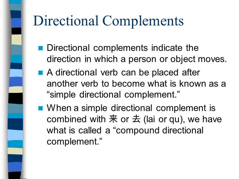 Directional Complements