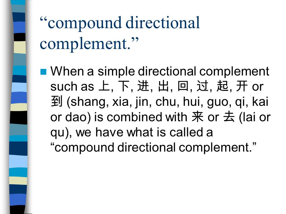 compound directional complement.