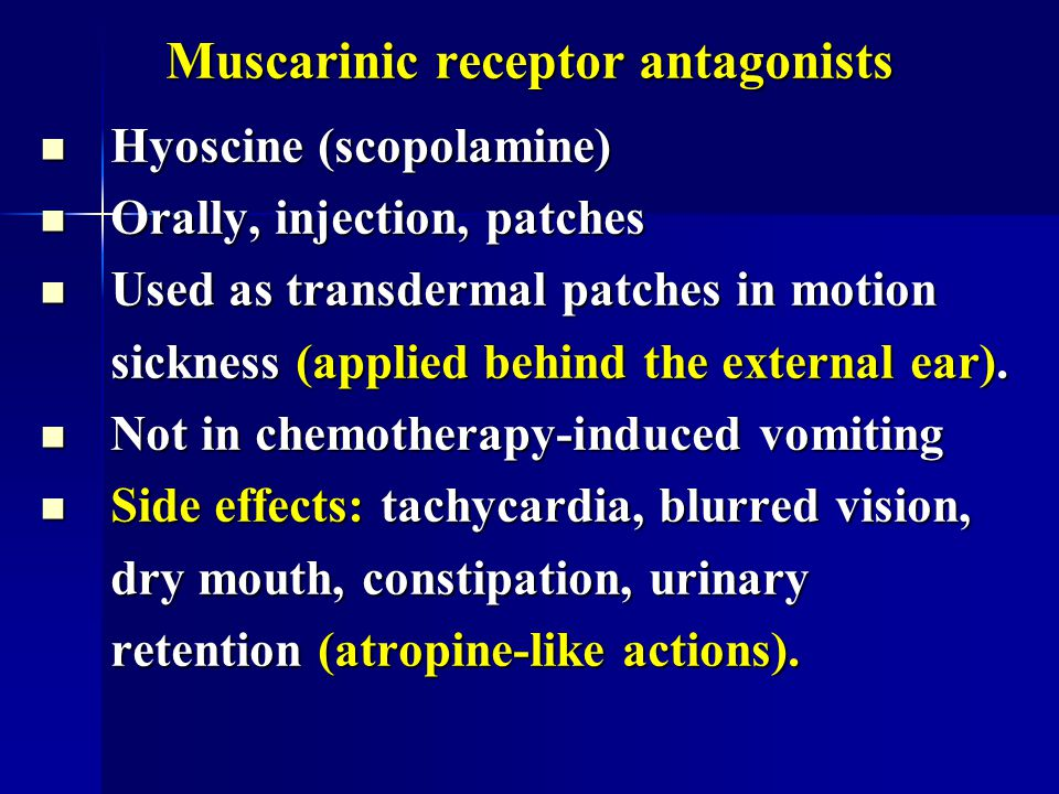 Muscarinic receptor antagonists