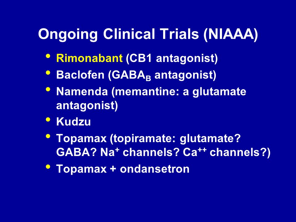 Ongoing Clinical Trials (NIAAA)