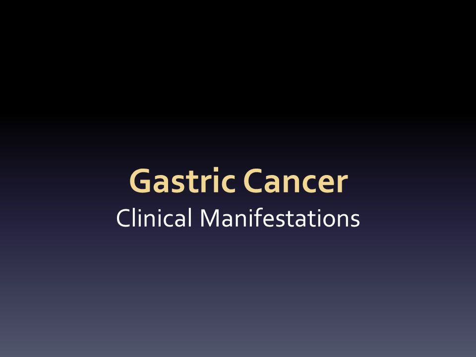 Gastric Cancer Clinical Manifestations