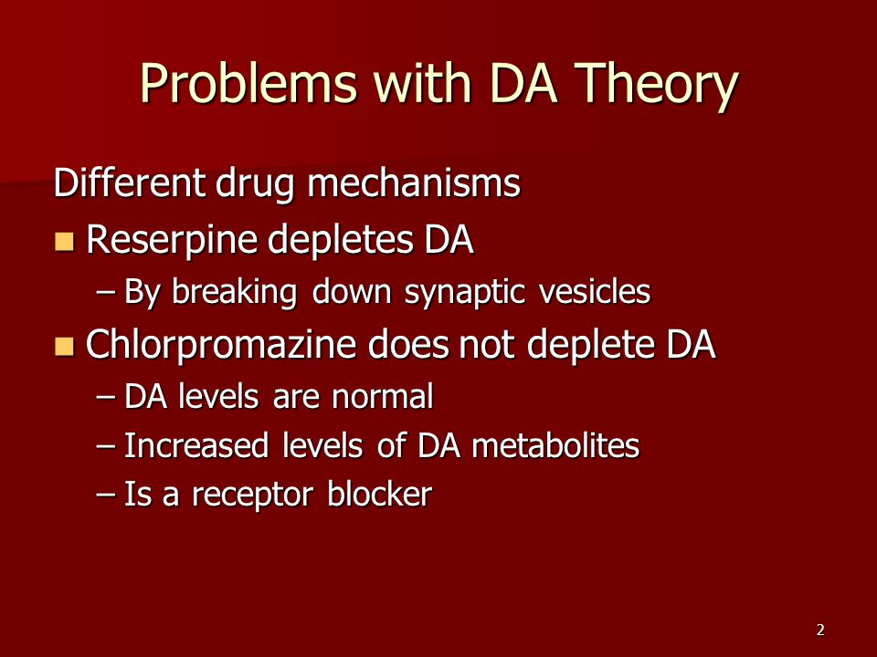 Problems with DA Theory