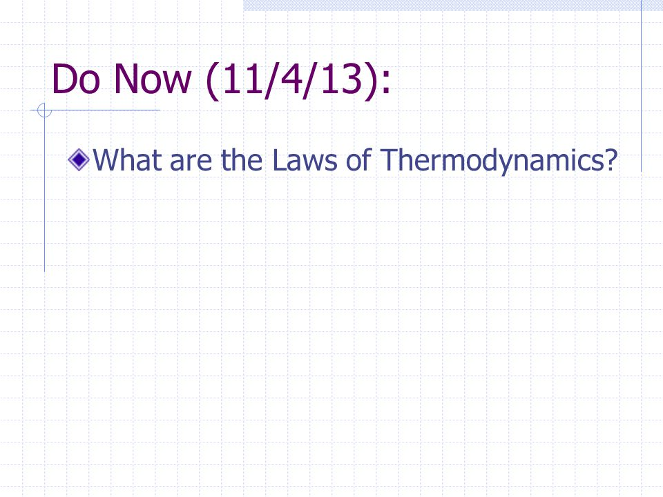 Do Now (11/4/13): What are the Laws of Thermodynamics