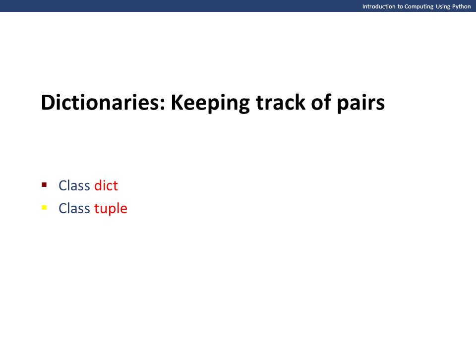 Dictionaries: Keeping track of pairs