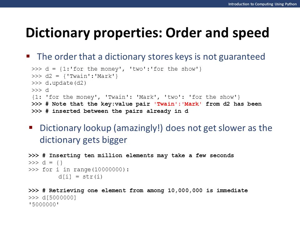Dictionary properties: Order and speed