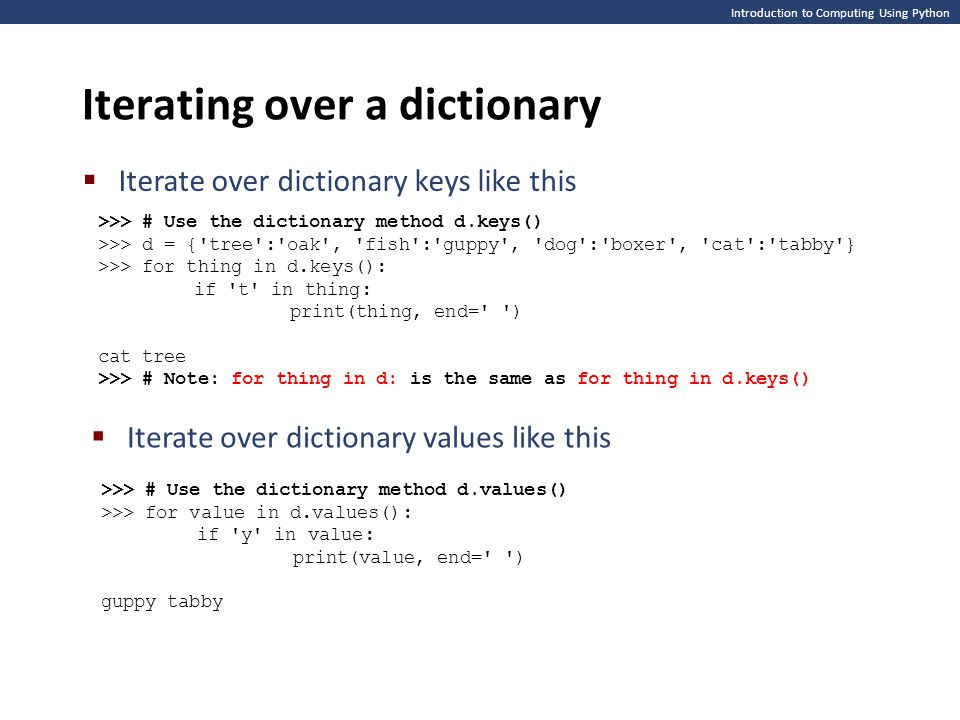 Iterating over a dictionary