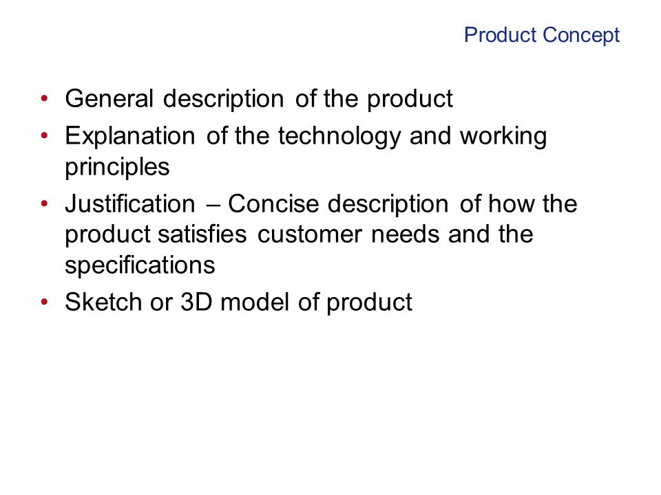 General description of the product