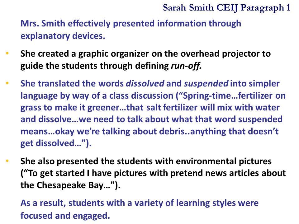 Sarah Smith CEIJ Paragraph 1