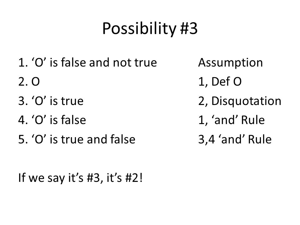 Possibility #3