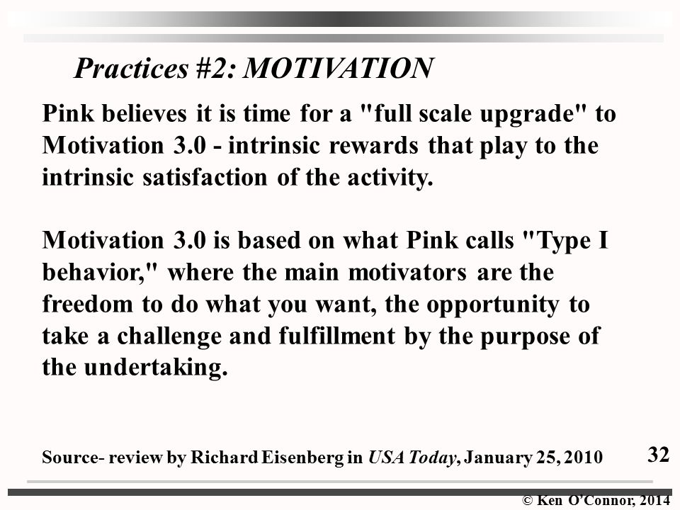 Practices #2: MOTIVATION