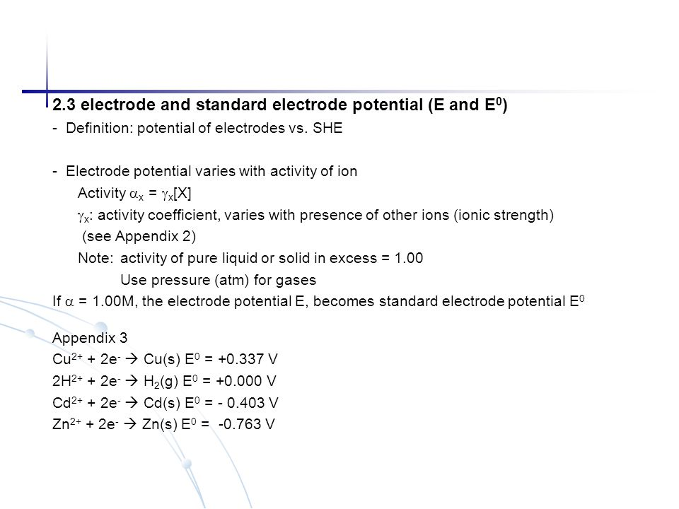 2.3 electrode and standard electrode potential (E and E0)