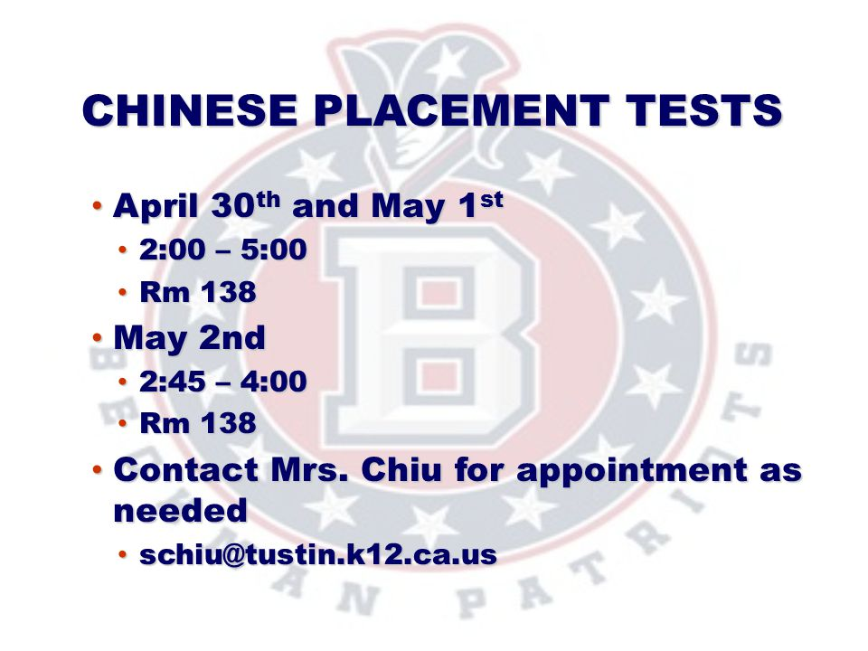 Chinese Placement Tests