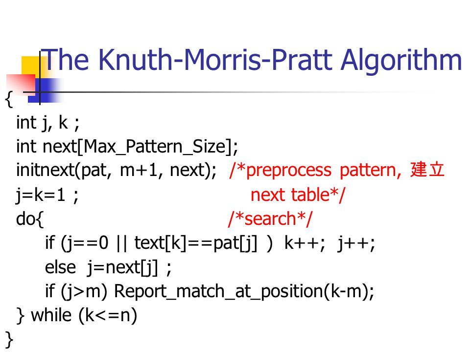 The Knuth-Morris-Pratt Algorithm