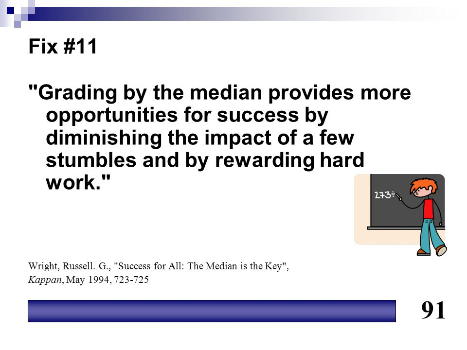 Fix #11 Grading by the median provides more opportunities for success by diminishing the impact of a few stumbles and by rewarding hard work.