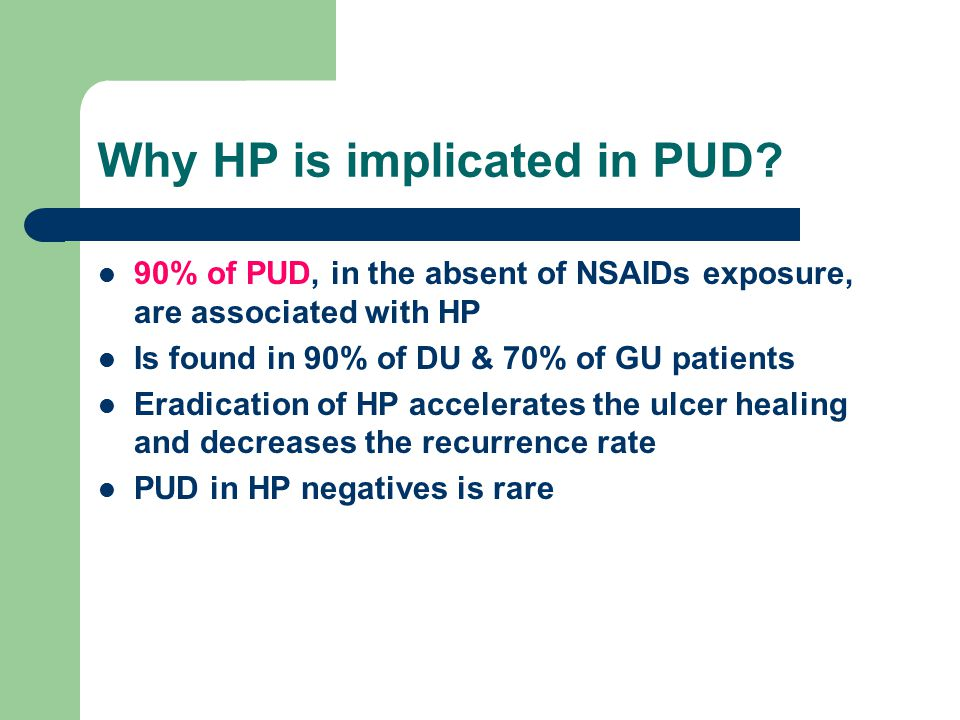 Why HP is implicated in PUD