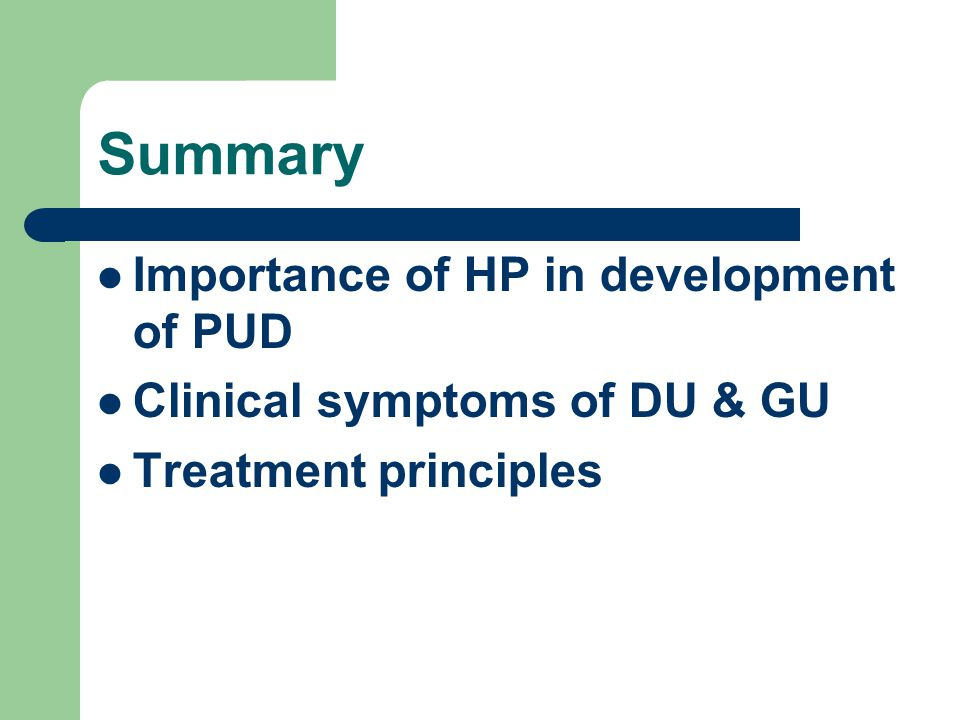 Summary Importance of HP in development of PUD