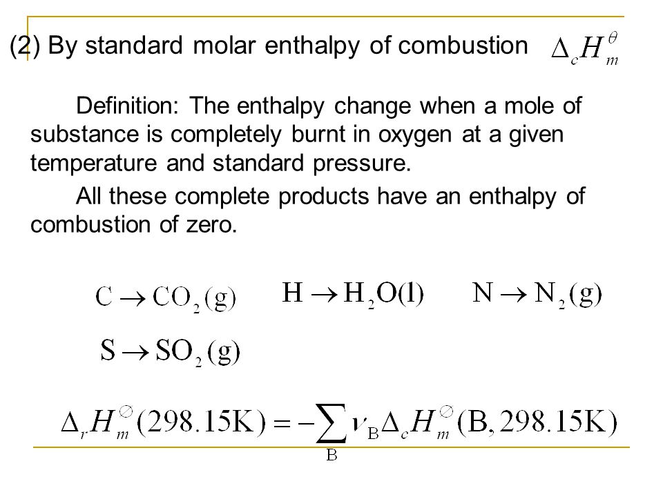 (2) By standard molar enthalpy of combustion