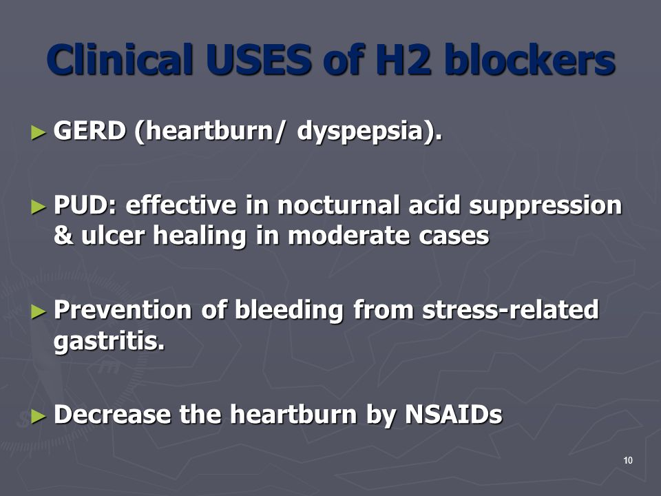 Clinical USES of H2 blockers