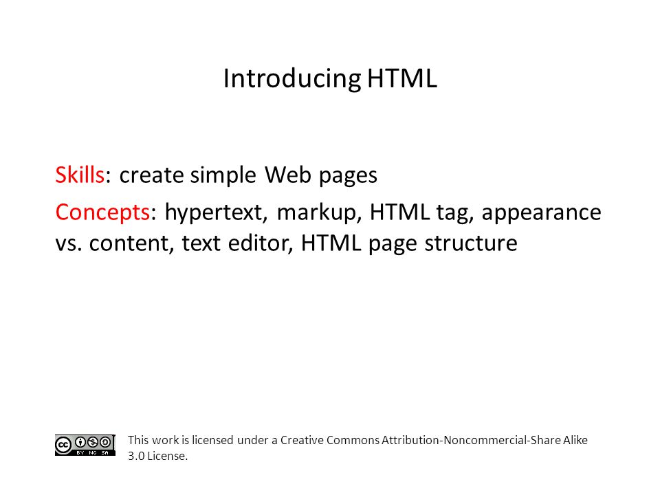 Introducing HTML Skills: create simple Web pages