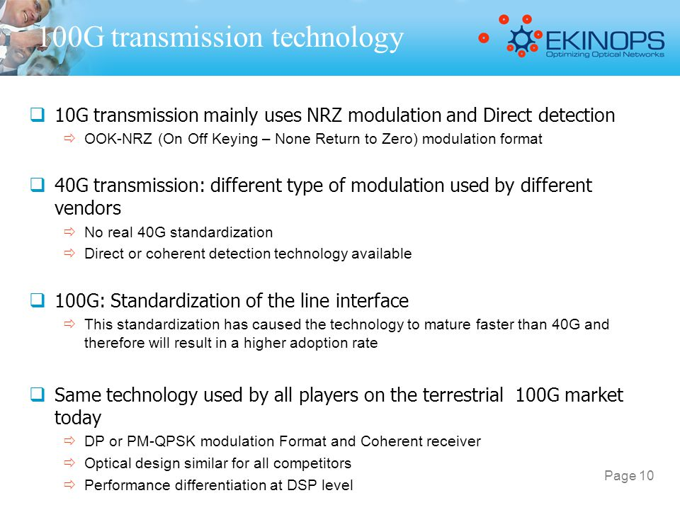 100G transmission technology