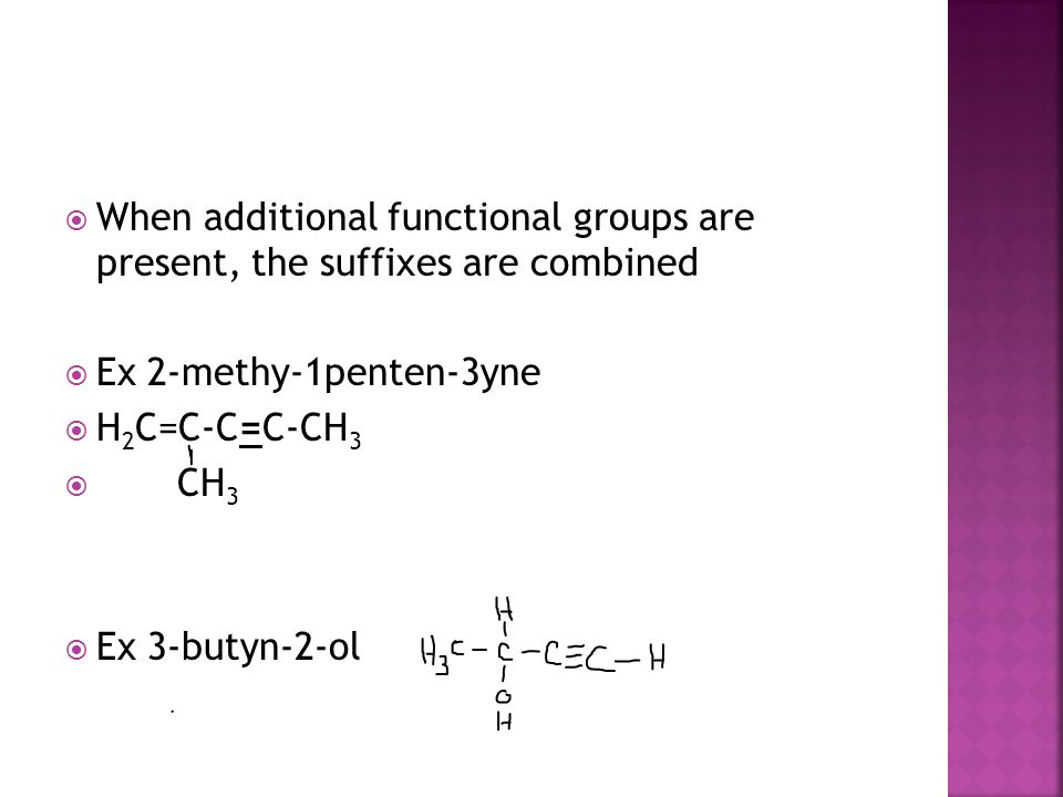 When additional functional groups are present, the suffixes are combined