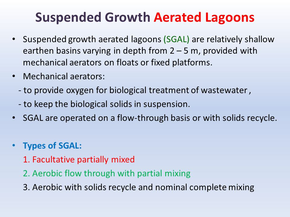Suspended Growth Aerated Lagoons