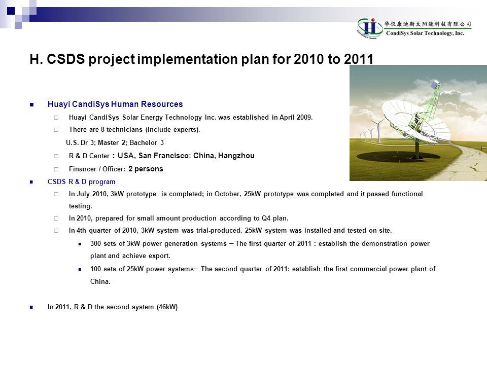 H. CSDS project implementation plan for 2010 to 2011