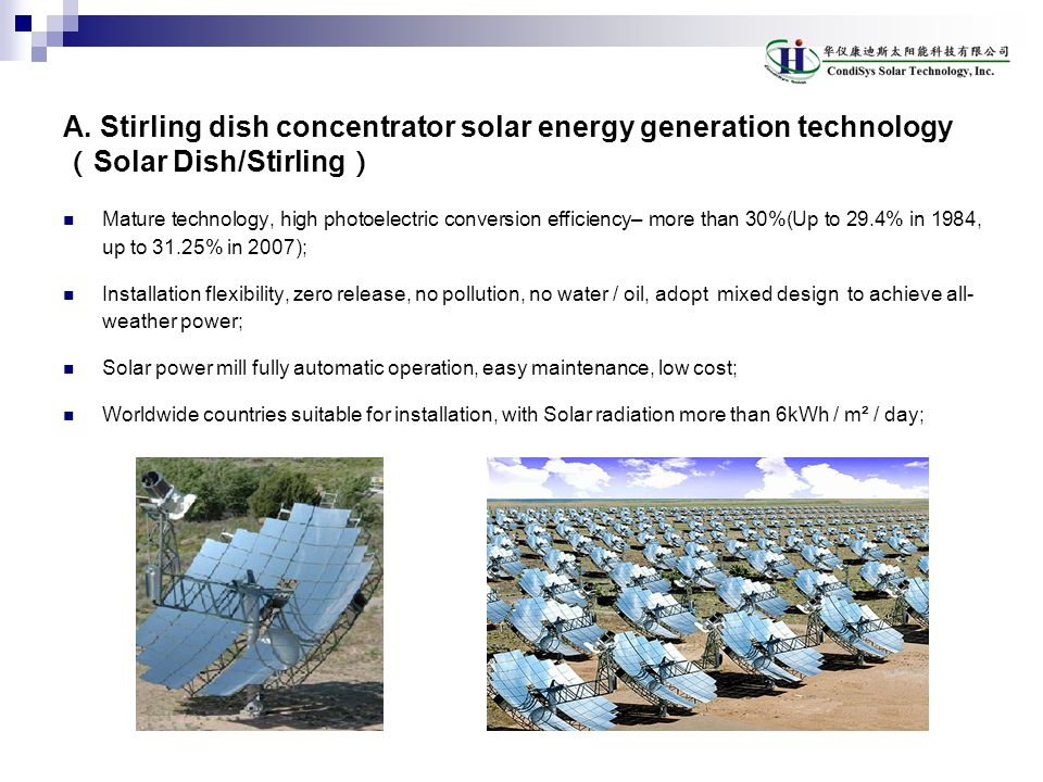 A. Stirling dish concentrator solar energy generation technology (Solar Dish/Stirling)