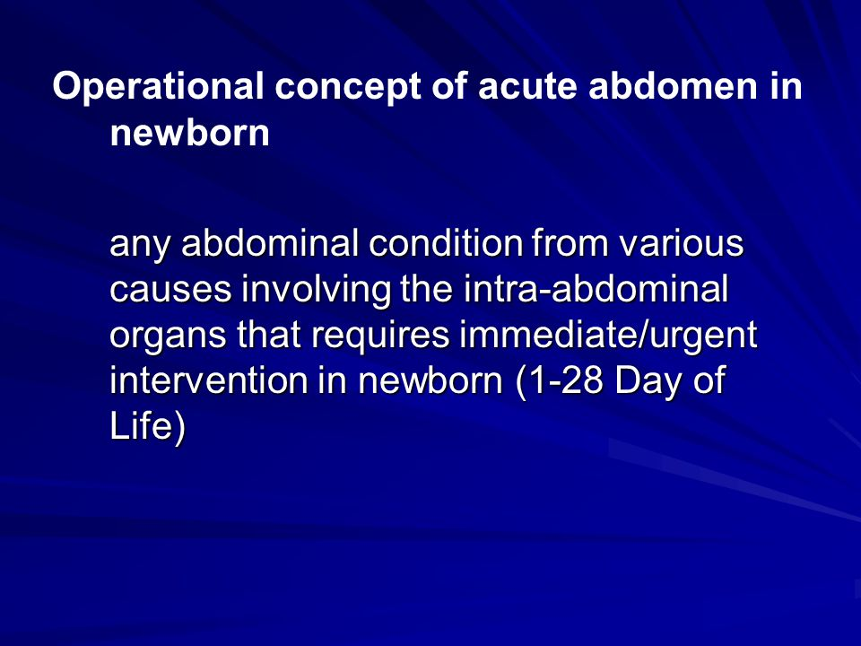 Operational concept of acute abdomen in newborn