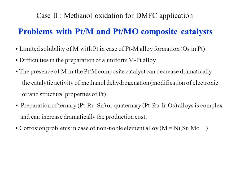 Problems with Pt/M and Pt/MO composite catalysts