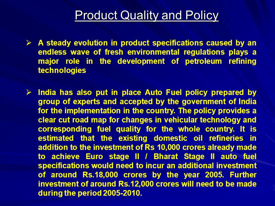 Product Quality and Policy