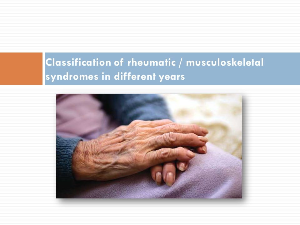 Classification of rheumatic / musculoskeletal syndromes in different years