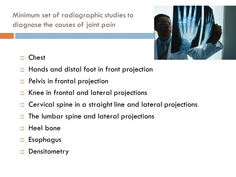 Minimum set of radiographic studies to diagnose the causes of joint pain