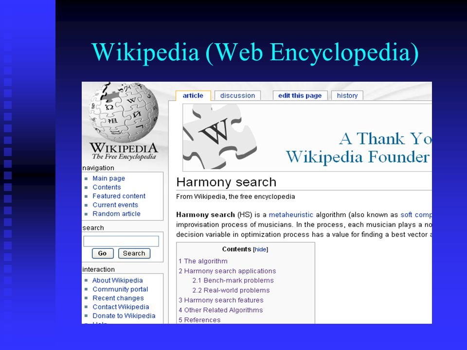Wikipedia (Web Encyclopedia)