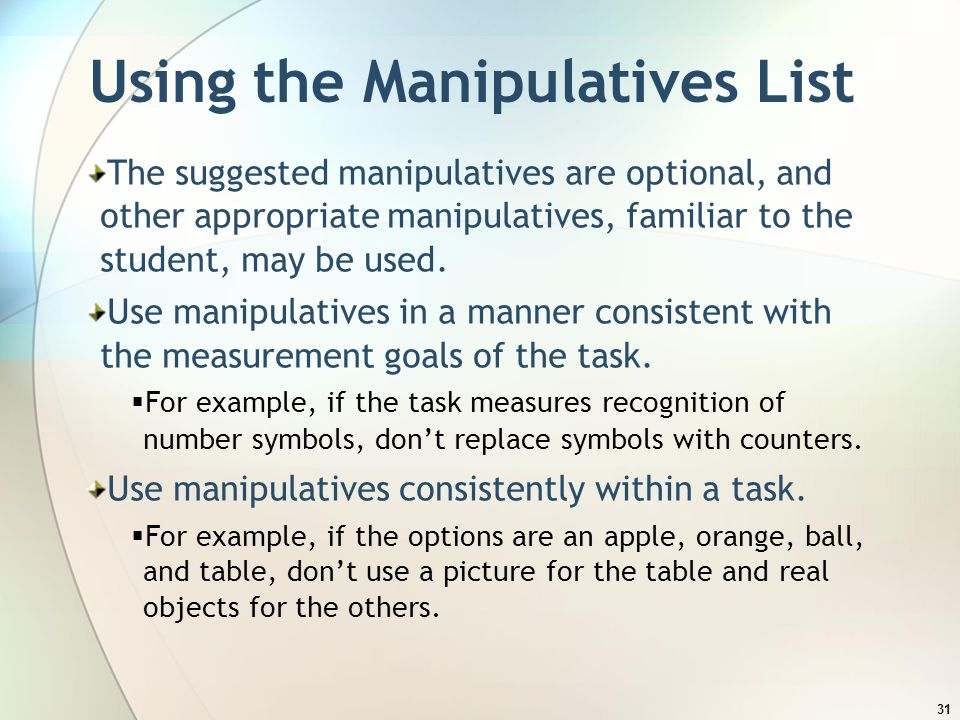 Using the Manipulatives List