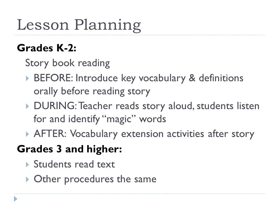 Lesson Planning Grades K-2: Story book reading