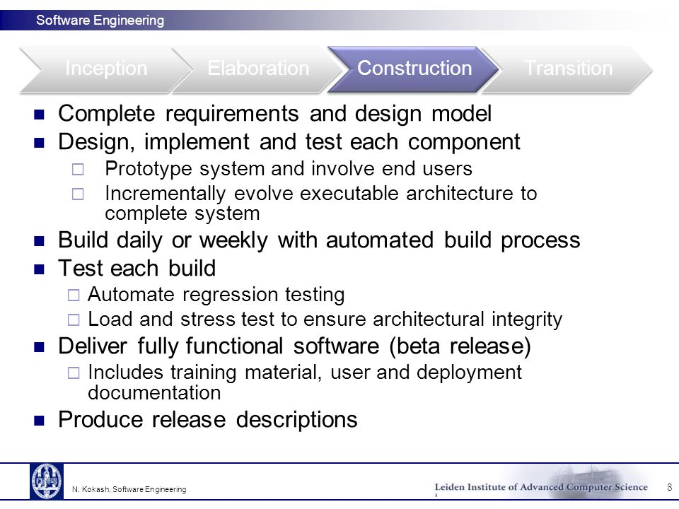 Complete requirements and design model